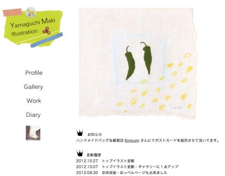 スクリーンショット 2013-02-21 10.18.52