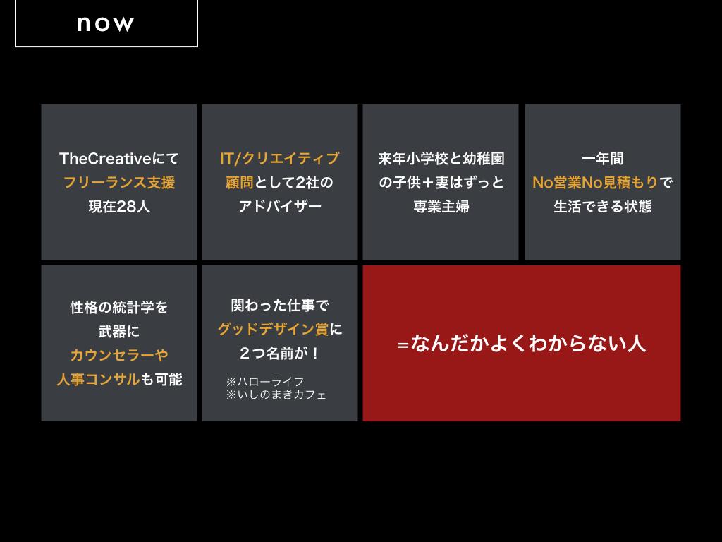 bakuhatsu2016.011