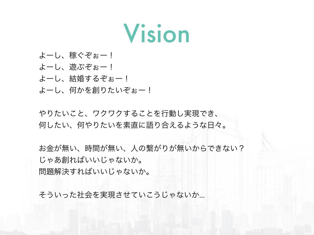 bakuhatsu2016.015
