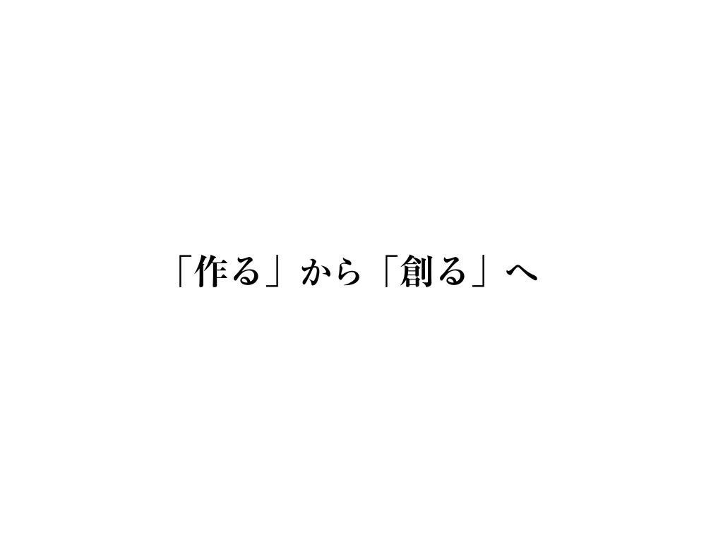 bakuhatsu2016.017