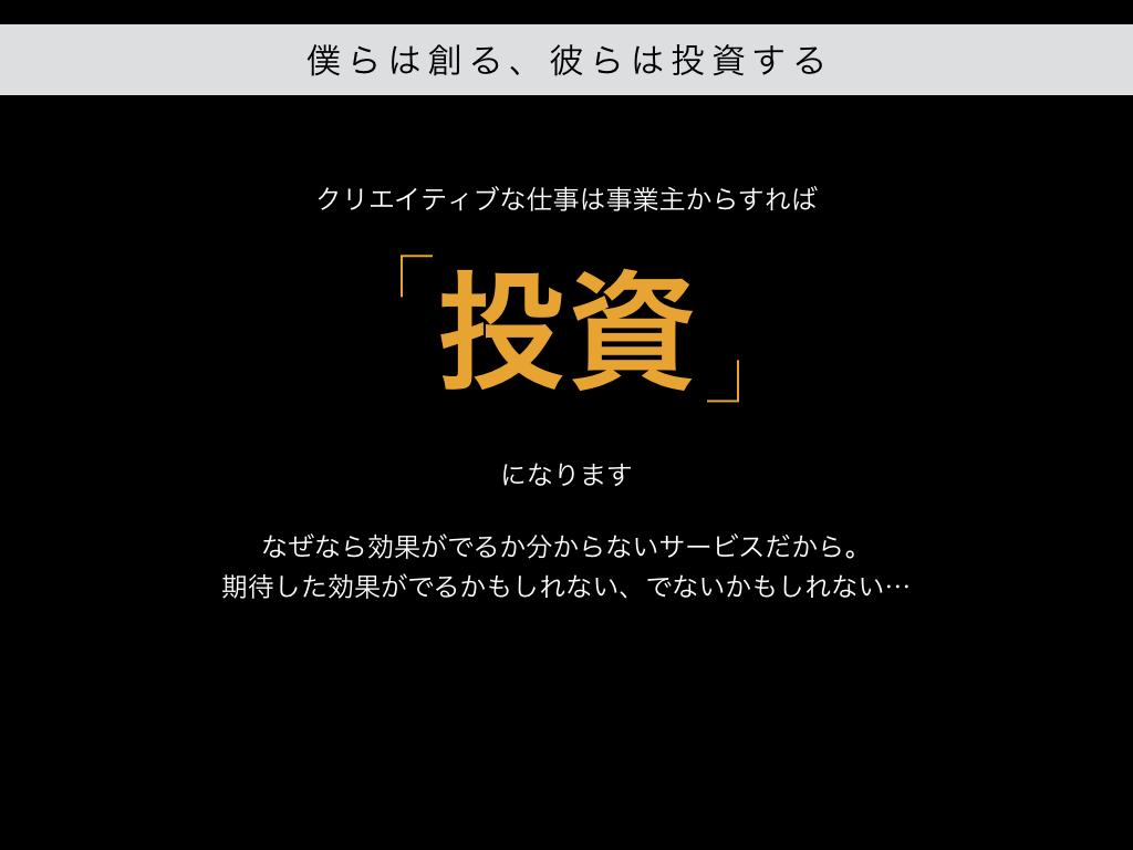 bakuhatsu2016.026