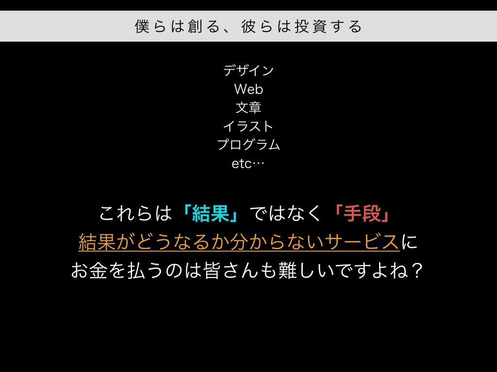 bakuhatsu2016.027