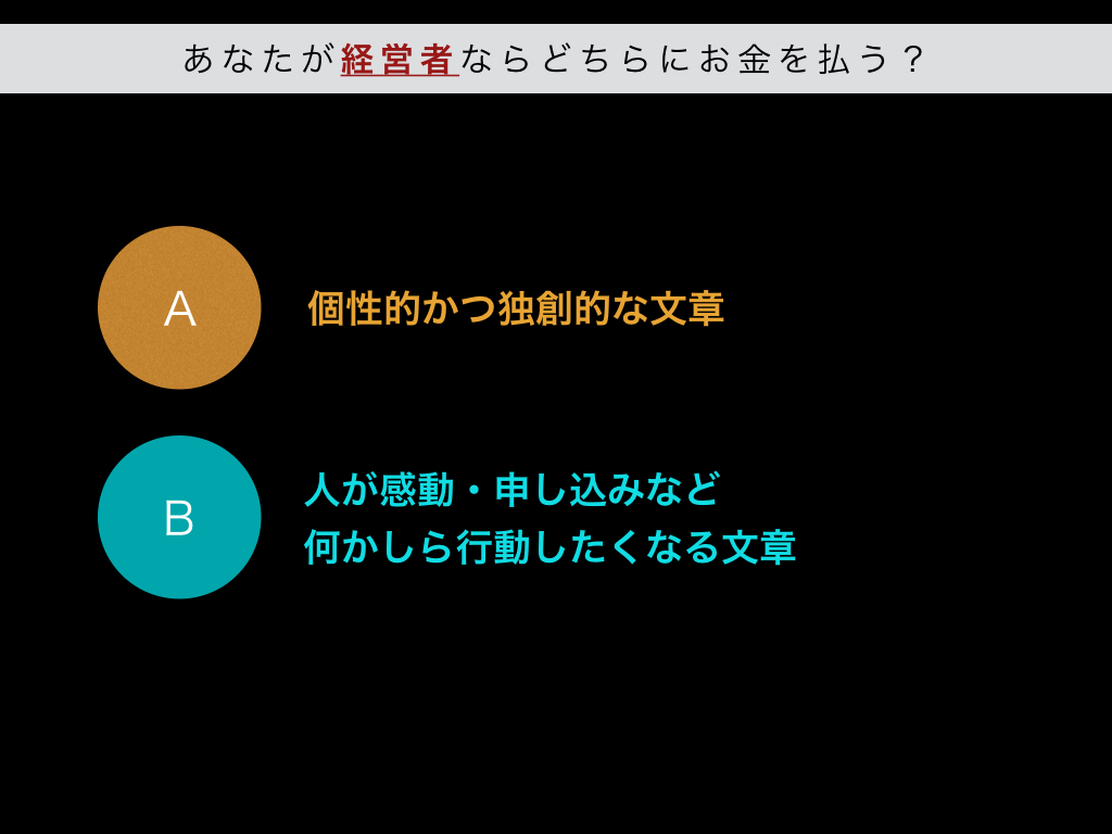 bakuhatsu2016.031