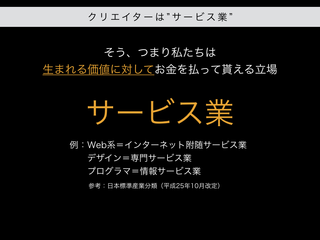 bakuhatsu2016.032