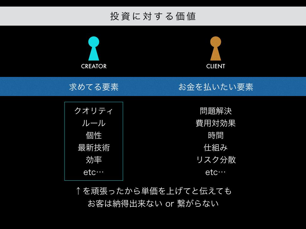 bakuhatsu2016.036