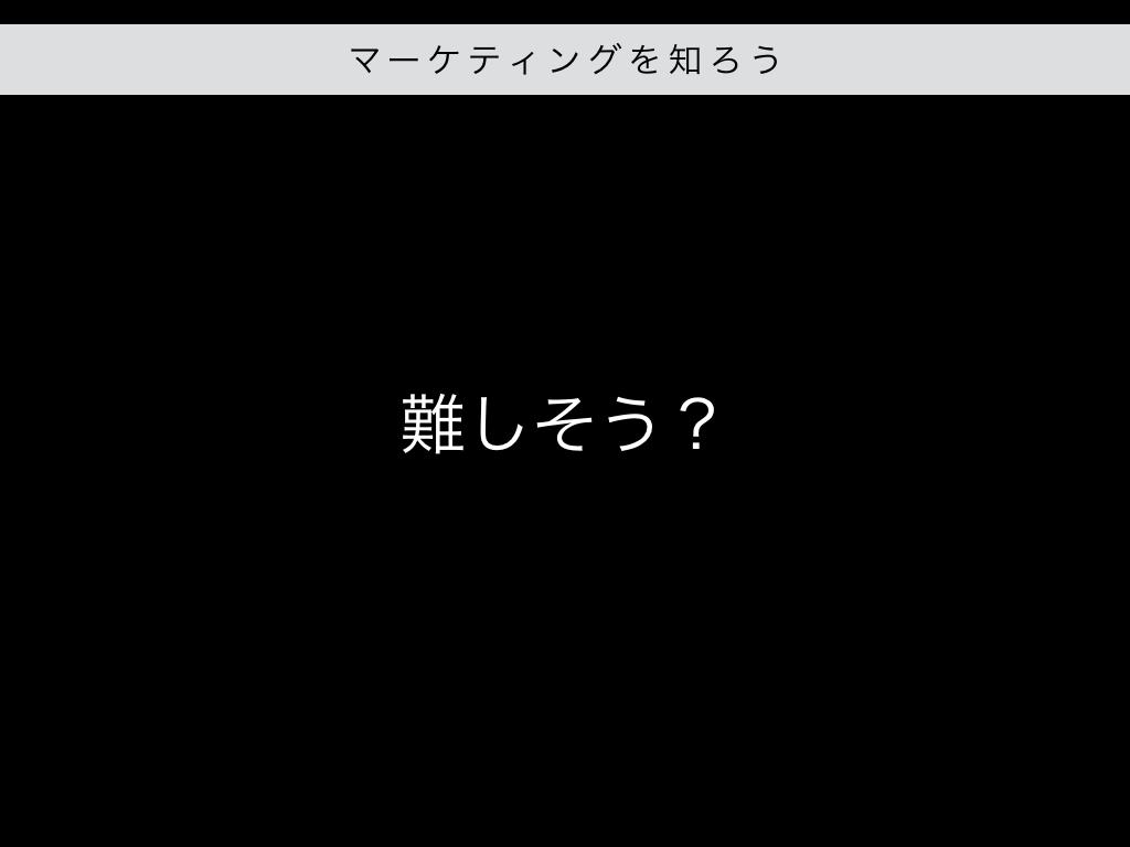 bakuhatsu2016.041
