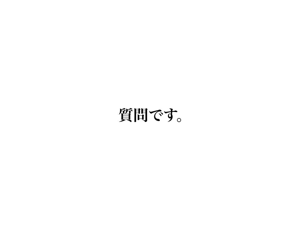 bakuhatsu2016.048