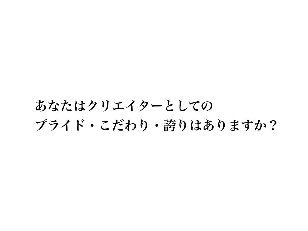 bakuhatsu2016.049