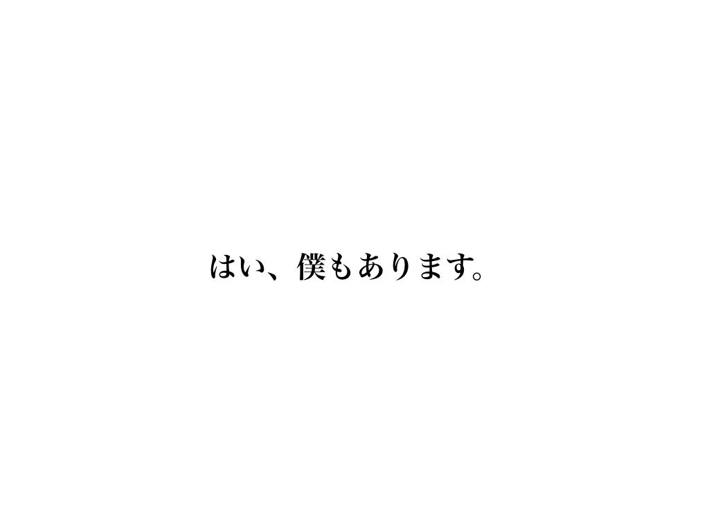 bakuhatsu2016.050