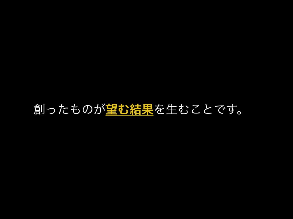 bakuhatsu2016.052