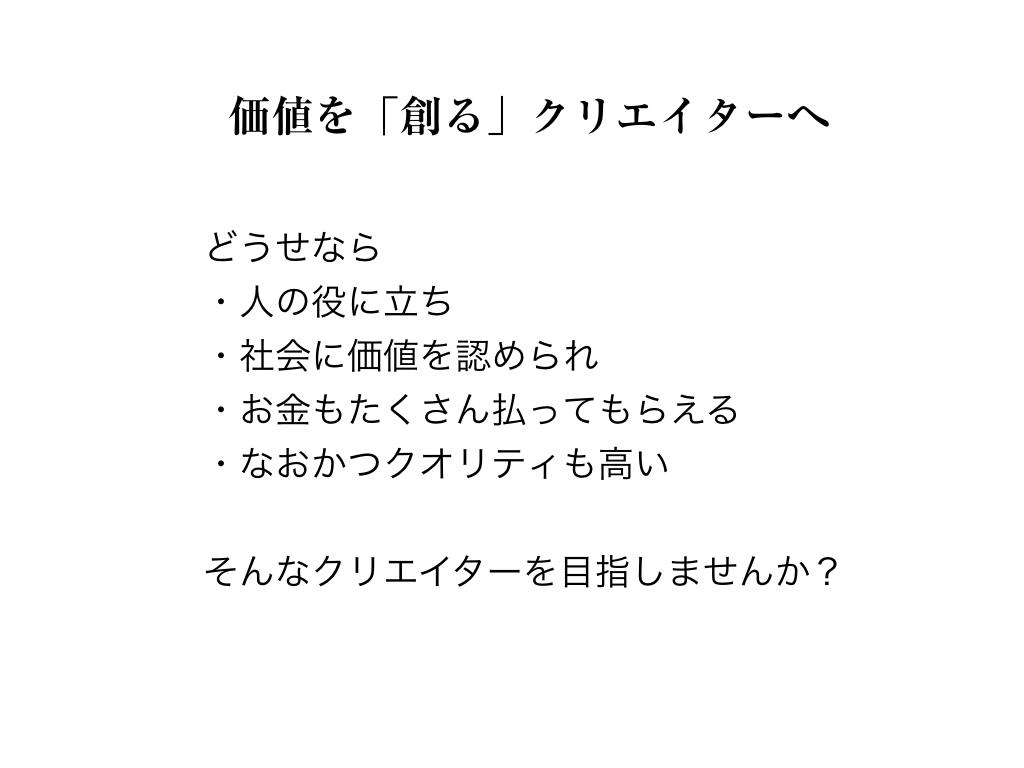 bakuhatsu2016.056
